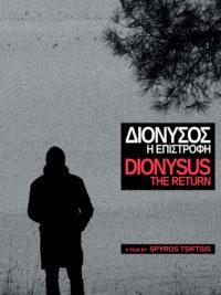 Dionysus, le retour