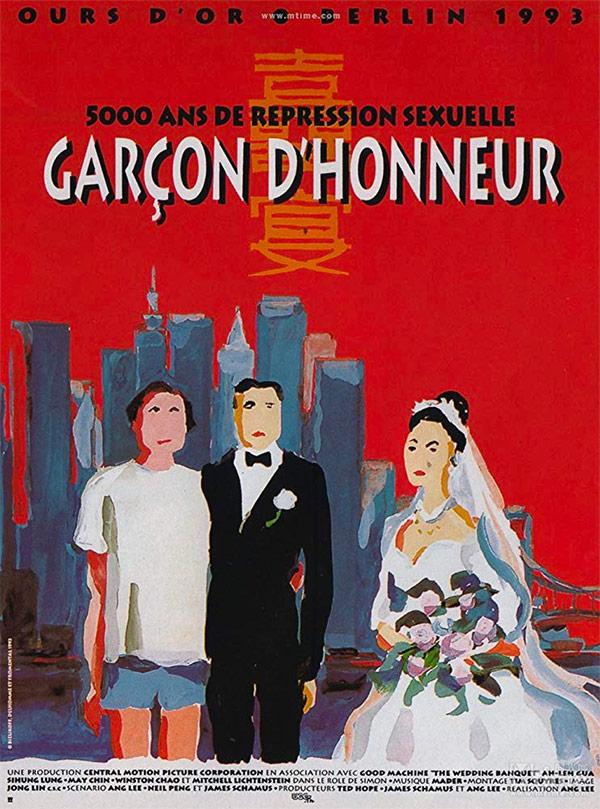 affiche du film Garçon d'honneur