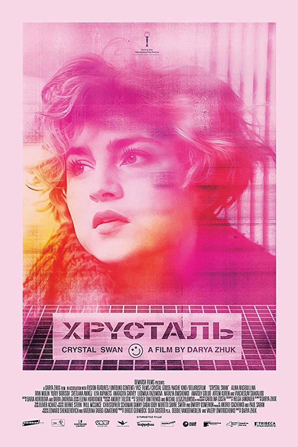 affiche du film Le Cygne de cristal