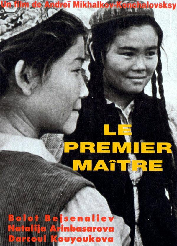 affiche du film Le Premier maître