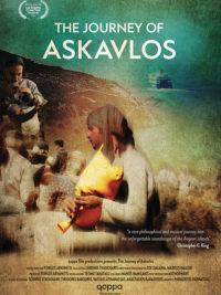 Le Voyage de Askavlos