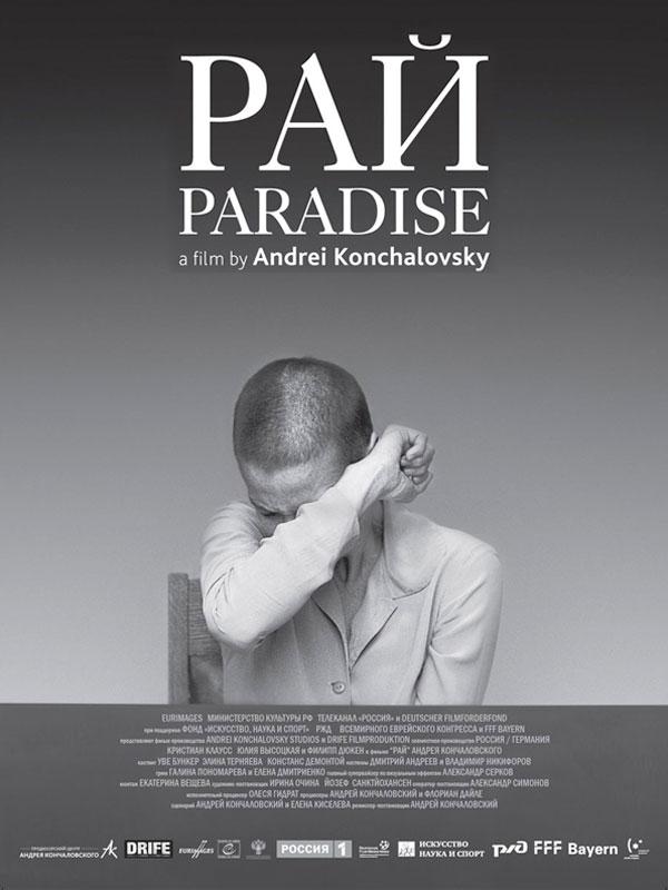 affiche du film Paradis