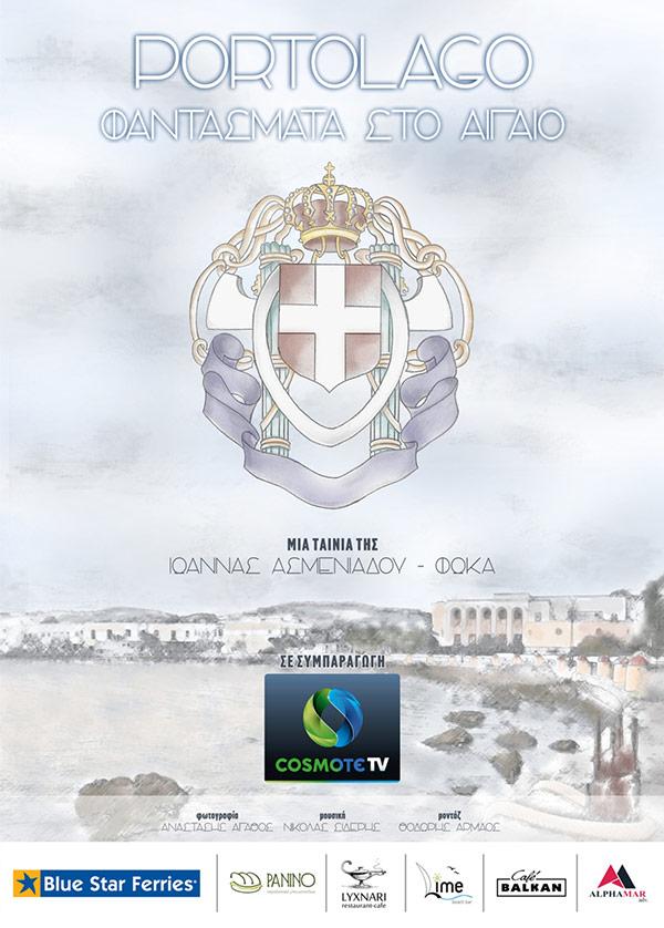 affiche du film Portolago, fantomes en mer Égée