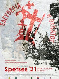 Spetses '21, au rendez-vous de l'Histoire
