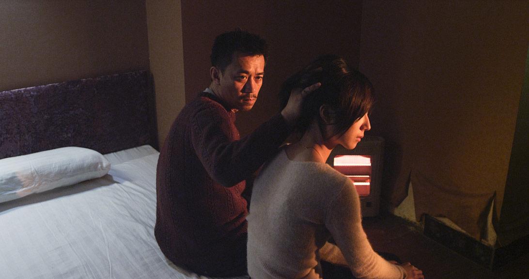 Xue-bing Wang, Gwei Lun Mei dans Black coal