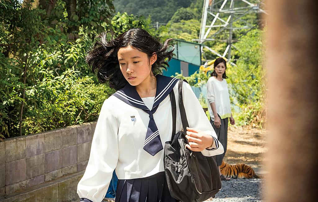 Yûko Takeuchi dans Creepy